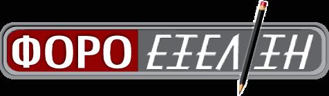 logo_final copy