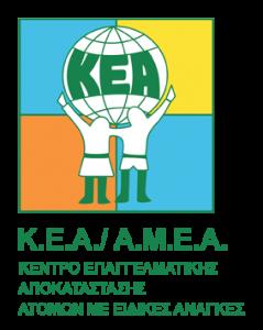 keaamea_original